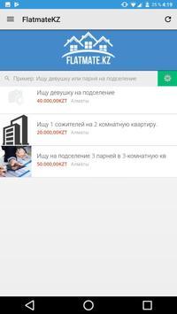 Поиск сожителей Алматы screenshot 2