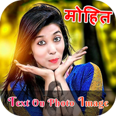 Text On Photo Image icon