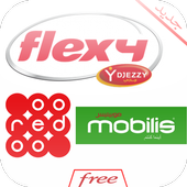 فليكسي مجانا prank 2017 icon