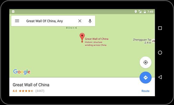 Trav Advisor apk screenshot