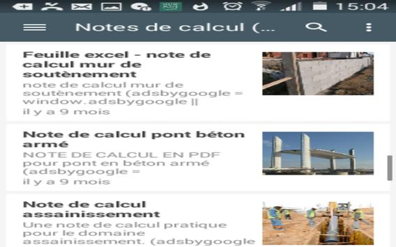 Cours génie civil apk screenshot
