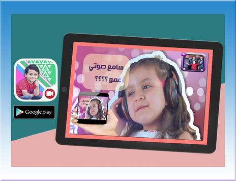 طيورالجنة بدون انترنت فيديو screenshot 7