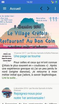 Le Village Crétois screenshot 6
