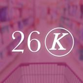 26 Kosher Street icon