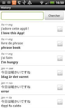 Tradoh screenshot 2