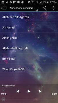 Tarab Al Andaloussi & Malhoun screenshot 4