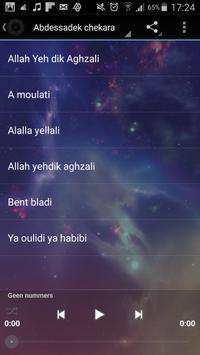 Tarab Al Andaloussi & Malhoun screenshot 5