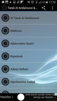 Tarab Al Andaloussi & Malhoun screenshot 6