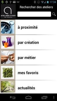 Ateliers d'Art de France poster