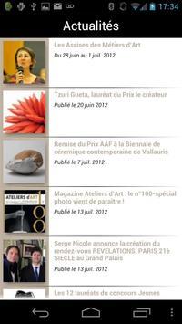 Ateliers d'Art de France apk screenshot