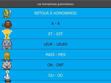 Homonimoo apk screenshot