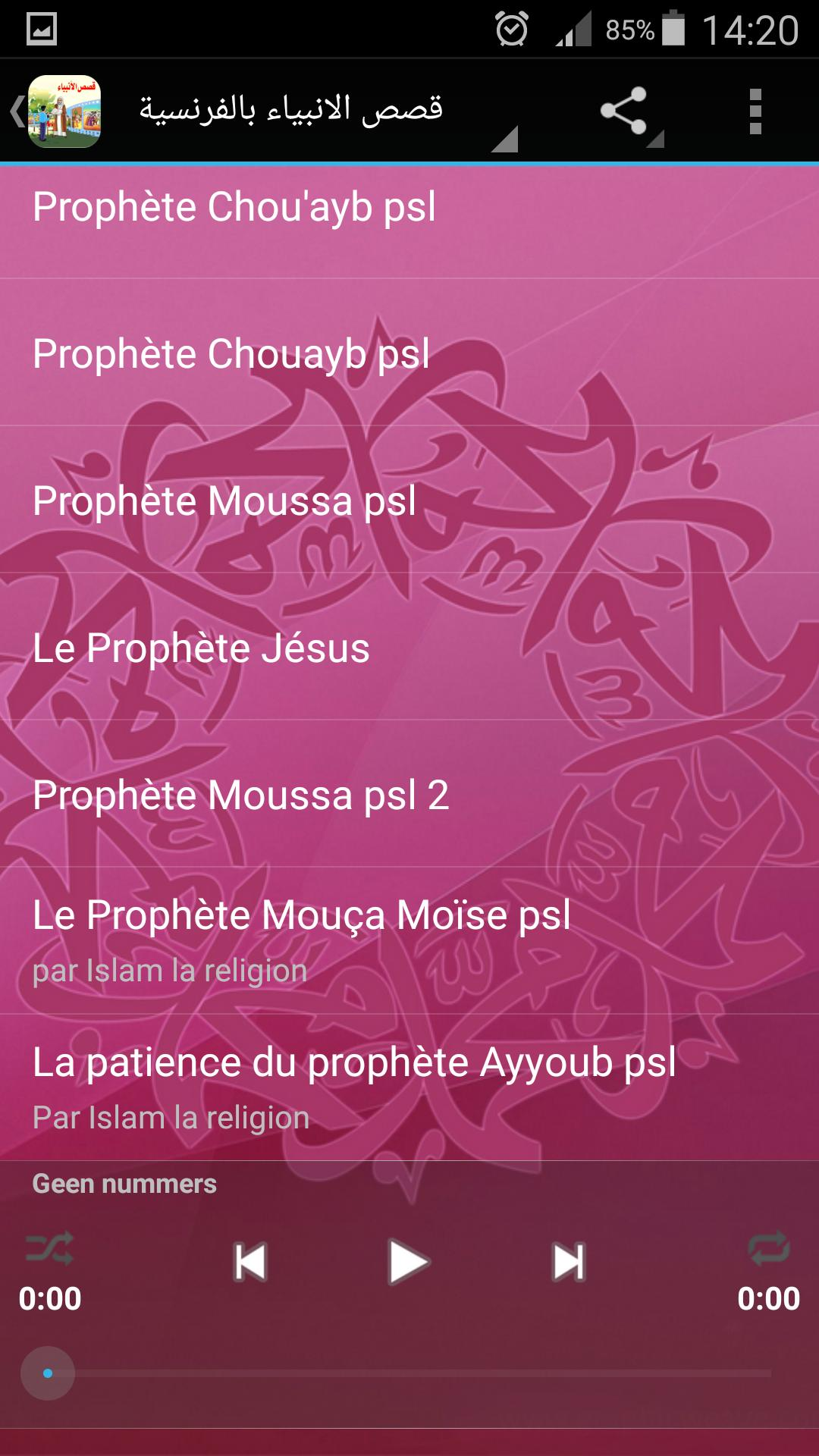 Stories of the prophets for Android - APK Download