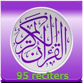 Quran karim mp3 offline icon