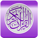 Qurani : Quran karim text mp3 APK