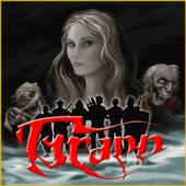 Tyrann icon