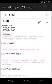 Offline dictionaries apk screenshot