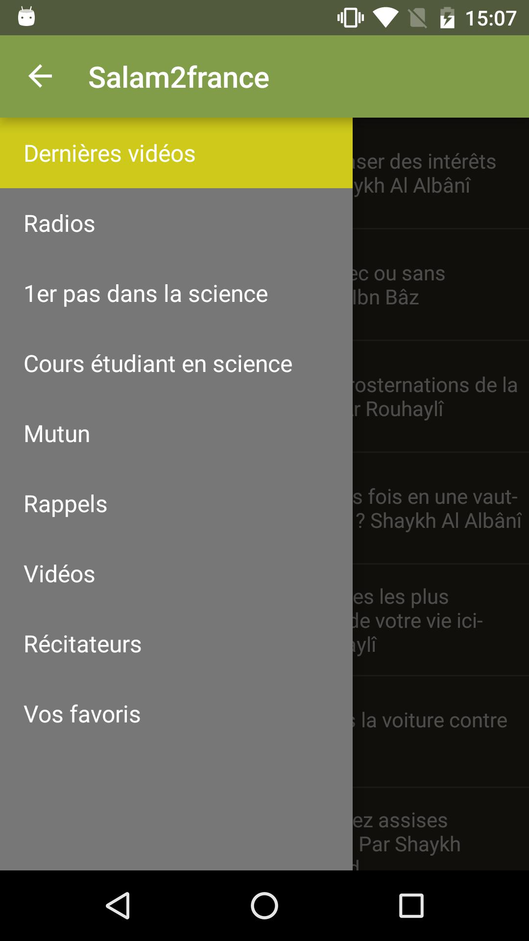 APPLICATION SOUNNAH TÉLÉCHARGER ISLAM