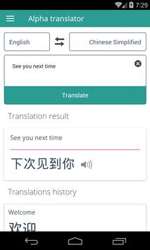 Alpha - Free translator poster