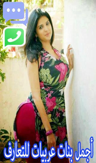 free divorced dating india