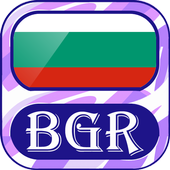 Radio Bulgaria icon