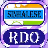 Radio Sinhalese icon