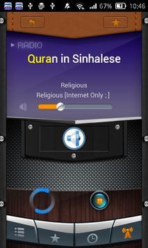 Radio Sinhalese screenshot 3