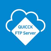 FTP 서버 icon