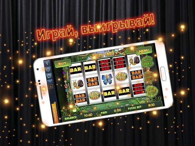 игровые автоматы frank casino