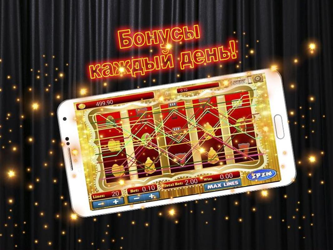 игровые автоматы frank казино