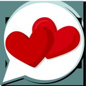 Frases Prontas de Amor ícone