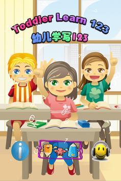 小孩学数字和学写数字 poster