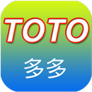 TOTO, 4D Lottery Live Free APK