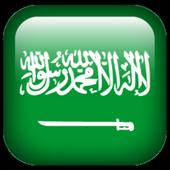 VPN المملكة العربية السعودية - مجاني icon