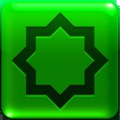 iAzkar icon