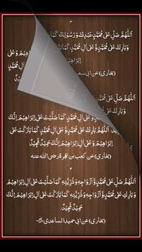 Durood Sharif Zad-ul-Khalil for Android - APK Download