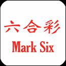 香港六合彩 Mark Six APK