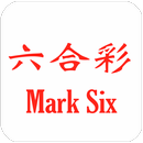 香港六合彩 Mark Six APK