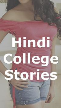 College Stories poster