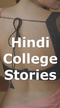 College Stories screenshot 2