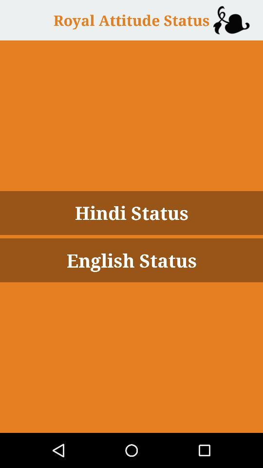 Royal Attitude status 2016 for Android - APK Download