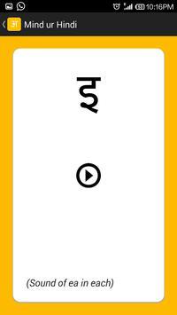 Learn Hindi step by step 截图 2
