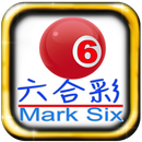 六合彩 Hong Kong Mark Six Free APK