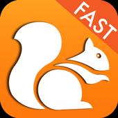 Free UC Mini Browser Guide icon