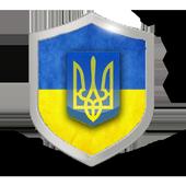 Free VPN Ukraine icon