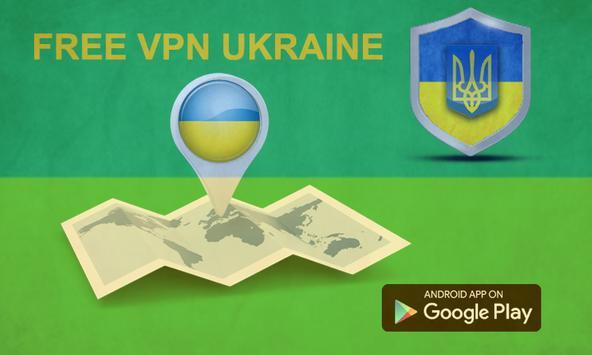 Free VPN Ukraine poster
