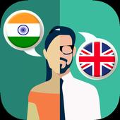 Marathi-English Translator icon