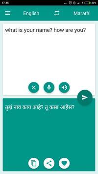 Marathi-English Translator poster