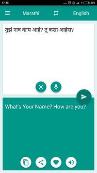 Marathi-English Translator apk screenshot
