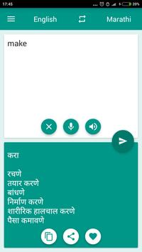 Marathi-English Translator screenshot 2