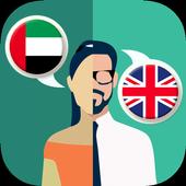 Arabic-English Translator icon